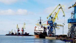 Мариупольский мор порт