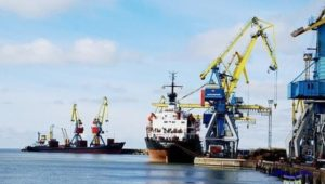 Provide training to employees of the Mariupol sea trade port
