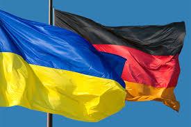 «Немецкая экономика в Украине»