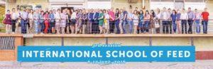Академия GMP+ International и в Украине
