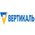 (Русский) Вертикаль