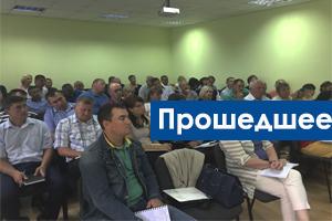 (Русский) Обучение ДПСС в Одессе!