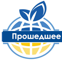 Приглашение на выставку Ukrainian Food Expo