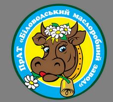 (Русский) БЕЛОВОДСКИЙ МАСЛОДЕЛЬНЫЙ ЗАВОД